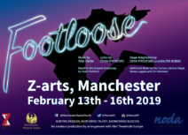 Footloose title with silhouette of a dancing person behind