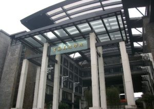Front entrance of Nanshan Campus of China